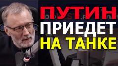 Железная логика. Мечтания Украины провалились… Демонстрация силы привела к изменению позиции 12.04.2021
