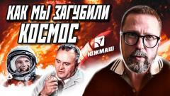 Анатолий Шарий. То самое проклятое наследие Союза от 12.04.2021