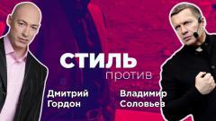 Сексуальные комплексы Соловьева и агрессор Гордон: что одежда говорит о характере