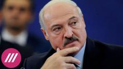 «Попытка остаться после смерти»: что означает декрет Лукашенко о передаче власти в случае убийства