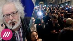 Дождь. «В Кремле хотят, чтобы митинги показывали поменьше»: Венедиктов о задержаниях журналистов от 27.04.2021