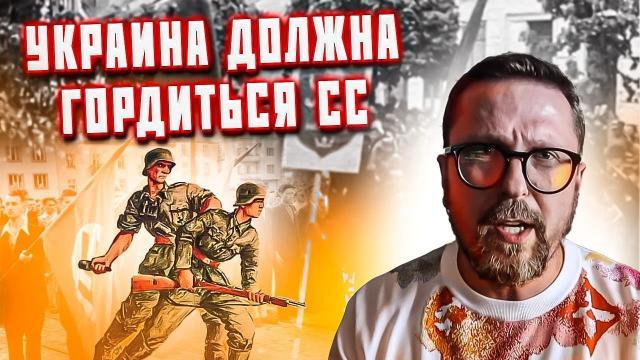 Анатолий Шарий 30.04.2021. Украинцев уважают в мире благодаря Галичине