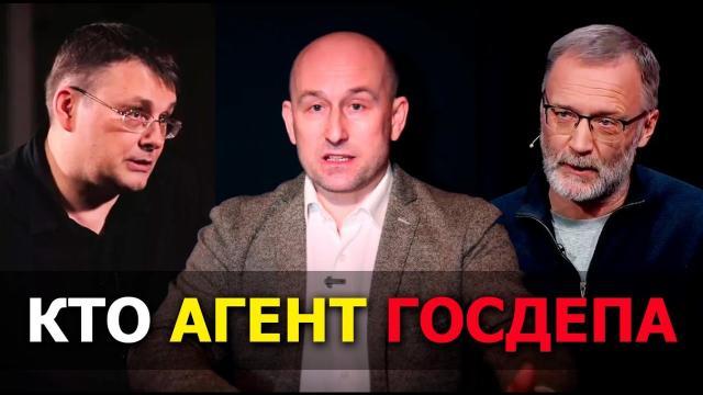 Видео 13.04.2021. Сергей Михеев и Е. Фёдоров. Началась предвыборная кампания. Чёрный PR