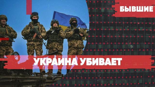Соловьёв LIVE 05.04.2021. Украина убивает. Подготовка к наступлению. Выговор Зеленскому. Бывшие
