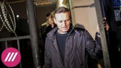 Дождь. «Удивлен, что здесь Эболы нет». Навальный заявил о вспышке туберкулеза в колонии от 05.04.2021