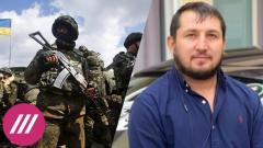 Дождь. Запад о ситуации в Донбассе. Высланного из Франции чеченца, просившего госзащиту, везут в Чечню от 11.04.2021