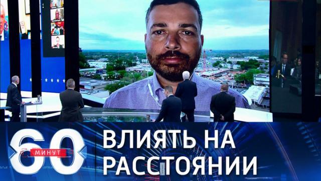 Видео 29.04.2021. 60 минут. Собкор РИА: США не хотят становиться стороной минского процесса