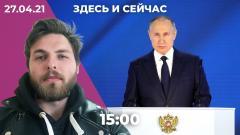 Задержания журналистов в Москве. Неугодный Путину учебник истории