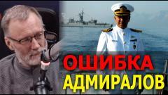 Железная логика. Очередная уловка украинской стороны. Севморпуть. Игра Эрдогана и ошибка турецких адмиралов от 06.04.2021