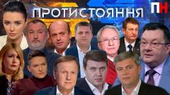 Перший Незалежний. Противостояние. Обострение на Донбассе. Пандемия от 09.04.2021