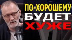 Железная логика. В ситуации войны лавочники разбегаются. Украина хочет откреститься от Минских соглашений 26.04.2021