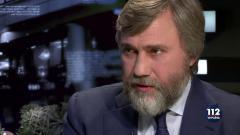 Новинский о переговорах Шуфрича с Аксеновым и Константиновым в феврале 2014 года