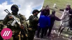 Дождь. Будет ли новая война в Донбассе? Перспективы «Яблока» на выборах. Чеченские всадники в Дагестане от 04.04.2021