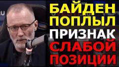 Железная логика. Условия такие: контроль над Украиной за невмешательство во внутриамериканские дела от 14.04.2021