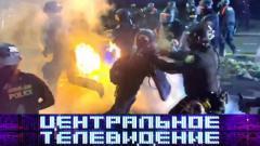 Центральное телевидение 17.04.2021