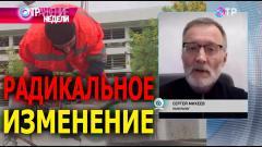 Сергей Михеев. Власти выкачивают деньги из мигрантов! Радикальное изменение миграционной политики