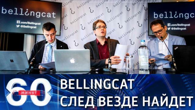 """Видео 29.04.2021. 60 минут. Bellingcat не исключает версию о """"российском следе"""" в Чехии"""