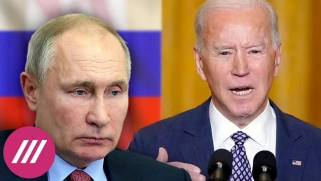 Телеканал Дождь 15.04.2021. «Байден загоняет Путина в ловушку»: почему у России нет хорошего ответа на санкции США