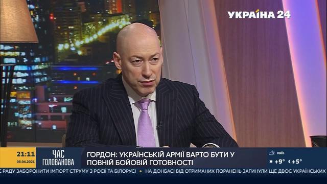 Дмитрий Гордон 08.04.2021. Будет ли полномасштабная война с Россией