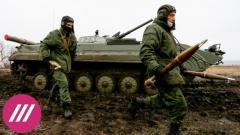 Дождь. «В ДНР начали эвакуировать семьи в Россию»: что говорит о подготовке к военной операции в Донбассе от 12.04.2021