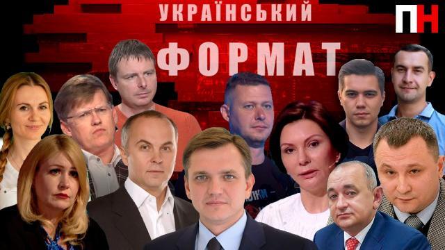 Перший Незалежний 07.04.2021. Украинский формат. Донбасс. Военные. Украина в НАТО? Язык