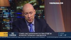 Дмитрий Гордон. Будет ли война с Россией. Непростая ситуация Путина. Украинские дипломаты от 15.04.2021