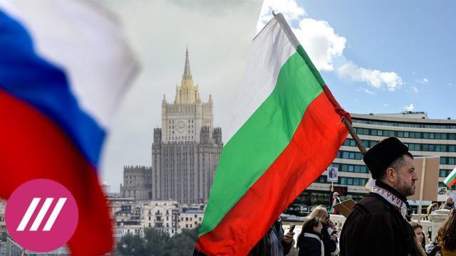 Телеканал Дождь 28.04.2021. «Самые важные операции ГРУ за 10 лет»: расследователь Bellingcat о взрывах складов в Болгарии