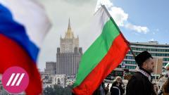 Дождь. «Самые важные операции ГРУ за 10 лет»: расследователь Bellingcat о взрывах складов в Болгарии от 28.04.2021