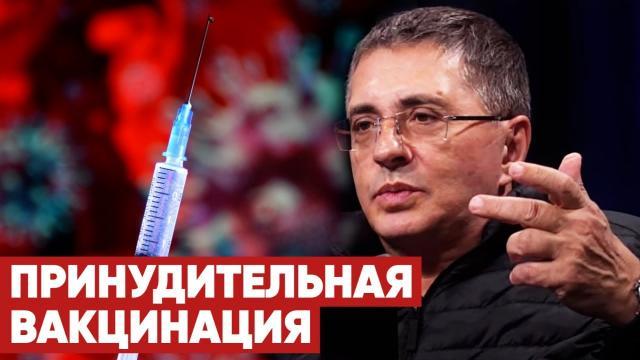 Соловьёв LIVE 28.04.2021. Гуманитарная катастрофа в Индии и принудительная вакцинация. Доктор Мясников