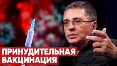 Соловьёв LIVE. Гуманитарная катастрофа в Индии и принудительная вакцинация. Доктор Мясников от 28.04.2021