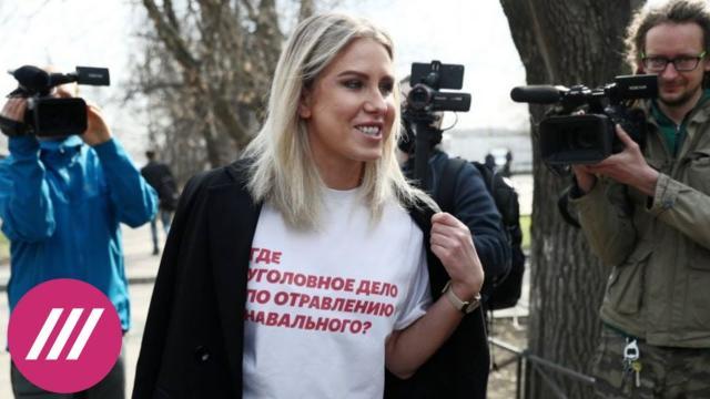Телеканал Дождь 15.04.2021. «Какой позор и стыд». Любови Соболь вынесли приговор за «проникновение» к «отравителю Навального»