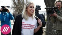 Дождь. «Какой позор и стыд». Любови Соболь вынесли приговор за «проникновение» к «отравителю Навального» от 15.04.2021