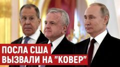 Соловьёв LIVE. Посла США вызвали в МИД на «тяжелый разговор» после новых санкций от 15.04.2021