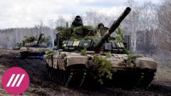 «Бряцание оружием на границе». Реакция Киева на обострение в Донбассе и роль США в конфликте