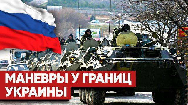 Соловьёв LIVE 02.04.2021. Кедми о российских войсках на границе с Украиной и конфликте на Донбассе