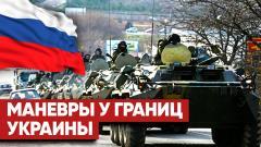 Соловьёв LIVE. Кедми о российских войсках на границе с Украиной и конфликте на Донбассе от 02.04.2021