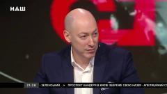 """О подвиге Порошенко, Петрове и Боширове, """"вагнеровцах"""" и доказательствах российской агрессии"""