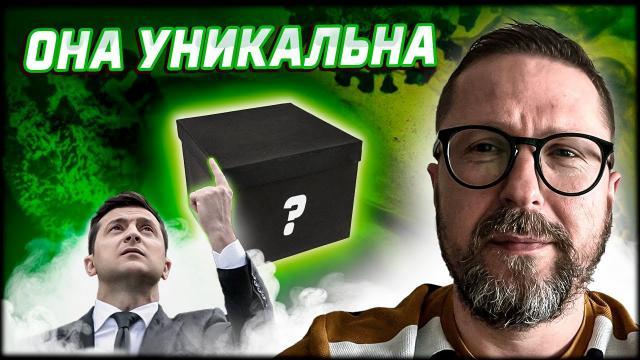 Анатолий Шарий 07.04.2021. Самая дорогая вакцина в мире