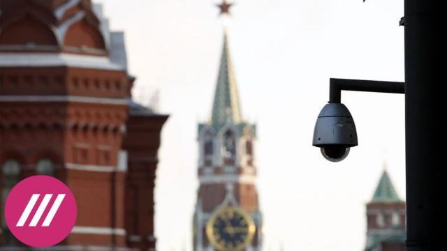Телеканал Дождь 28.04.2021. «Город напичкан камерами видеонаблюдения»: как полицейские вычисляют участников акции