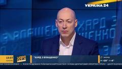 Дмитрий Гордон. Проститутское поведение Европы. Негодяйская политическая элита Украины и олигархи от 27.04.2021