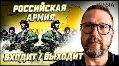 Анатолий Шарий. Россия вывела-ввела или с кем 7 лет воюете от 03.04.2021