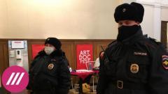 Попытка срыва «Артдокфеста»: полиция и Роспотребнадзор пришли в Дом кино в поисках ЛГБТ-пропаганды