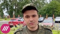 Дождь. Армия для оппозиции: как призыв стал инструментом борьбы с несогласными от 02.04.2021