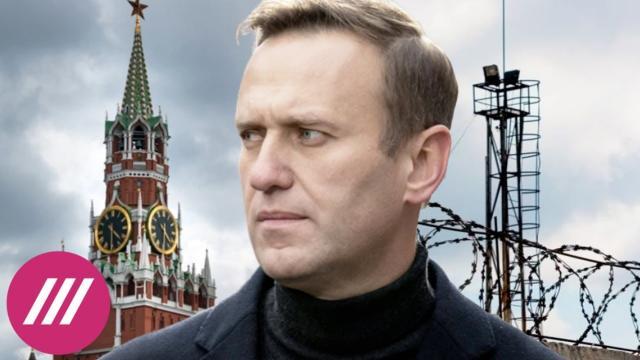 Телеканал Дождь 01.04.2021. «Власть не заинтересована в жизни Навального». Как Кремль ответит на голодовку оппозиционера