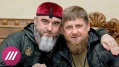 Дождь. Как пропадают «бывшие» люди Кадырова. Гибель экс-мэра Аргуна Темирбаева - что известно от 07.04.2021