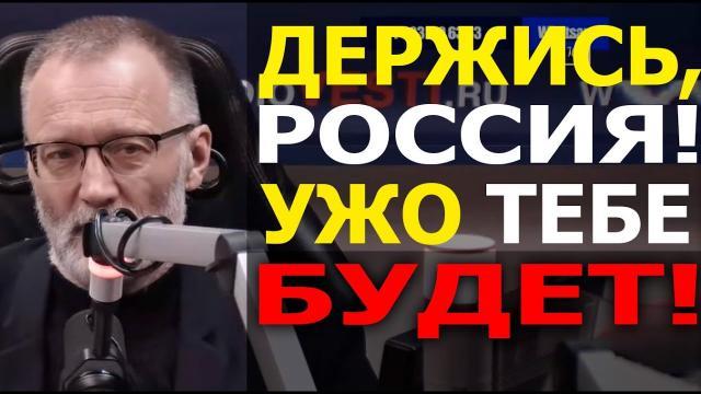 Железная логика с Сергеем Михеевым 30.04.2021. Абсурдные обвинения против России. Отключение SWIFT. Поражение в правах невакцинированных