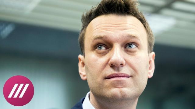 Телеканал Дождь 29.04.2021. «Скелет» на экране и Юлия в зале: как прошла апелляция Навального по делу о клевете