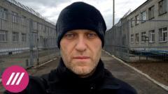 Дождь. Как Навальный оказался без паспорта в колонии, и почему этот документ требуют от его жены от 06.04.2021