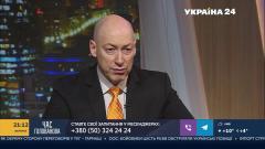 О Стриженовой, Соловьеве, вакцинации, Ивангае, Богдане, развале США и интервью с Зеленским