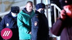 Дождь. «Его там медленно убивают»: правозащитники попросили Москалькову незамедлительно посетить Навального от 02.04.2021